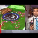 Regency Hotel Management College Hosts Iftar Party For Muslims In Hyderabad | V6 News