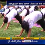 Yoga Day Celebration | Actress Sandhya Attend | at Vengal Rao Park