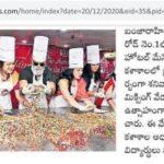 Media Coverage...Cake Mixing Nava_Telangana