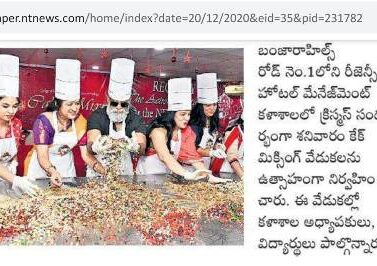 Media Coverage...Cake Mixing Nava_Telangana