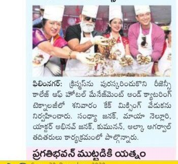 Sakshi Press Note-Cake Mixing