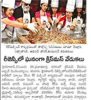Vartha Press Note-Cake Mixing