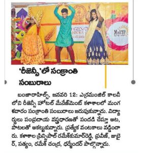 Regency College Sankranthi Celebrations namaste telangana