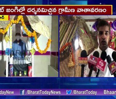 Regency College Students Celebrates Sankranthi Grandly | Panjagutta