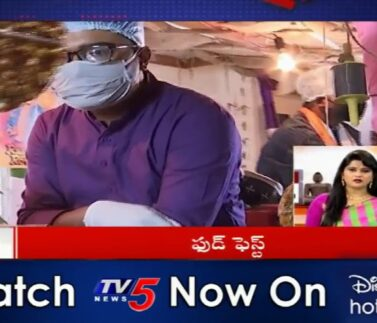 Today News Paper Main Headlines | 11th January 2021 | AP News | Telangana | TV5 News