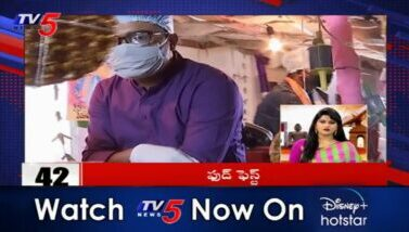 Today News Paper Main Headlines | 11th January 2021 | AP News | Telangana | TV5 News